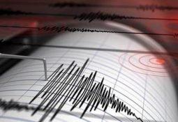 10 Ekim 2019 Yalova Depremi!